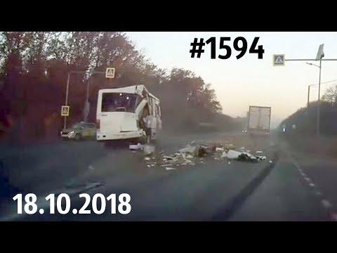Дорожные войны №1594