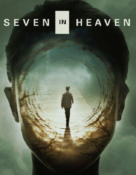 Семь минут в раю / Seven in Heaven (2018/WEB-DLRip)