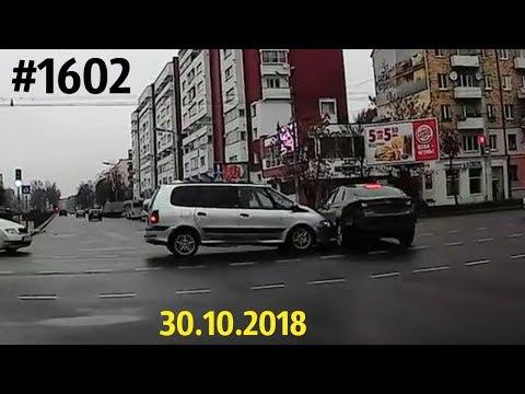 Дорожные войны №1602