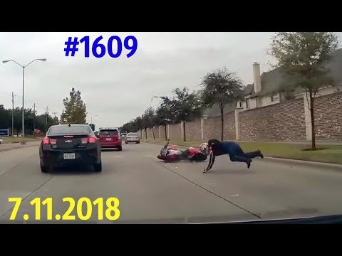 Дорожные войны №1609