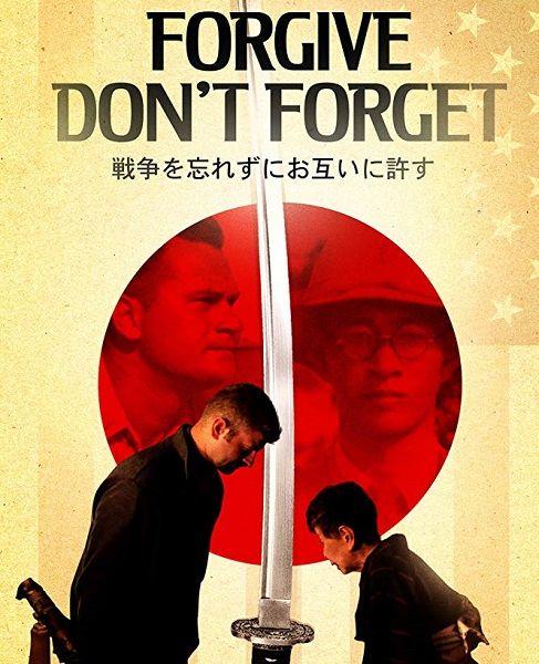 Прощай - Не забывай / Forgive - Don't Forget (2018/WEB-DLRip)