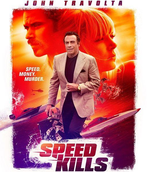 Скорость убивает / Speed Kills (2018/WEB-DLRip)