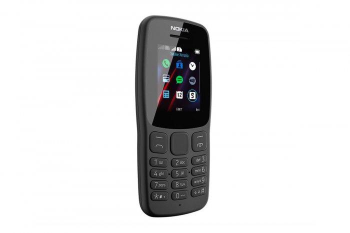 Вы бы взяли себе Nokia 106?