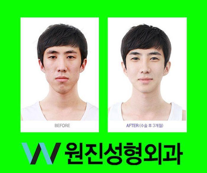 plastic surgery good or evil