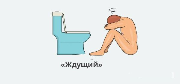 foto-kak-ebut-provodnits-v-poezde