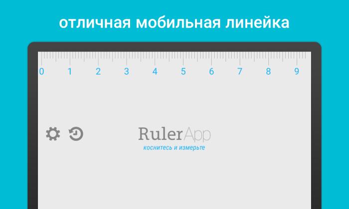 Useful features of smartphones