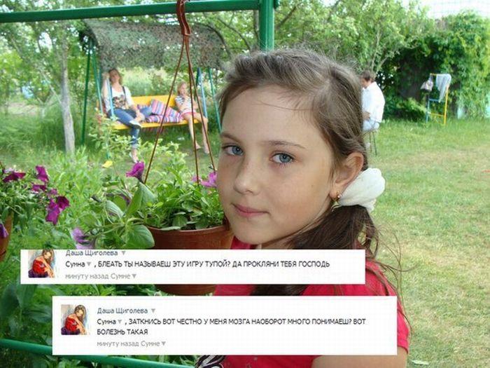 russkiy-intsest-seks-v-odezhde