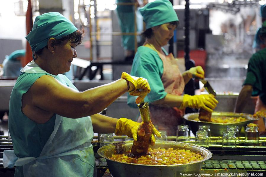 Апшеронский рыбный завод салаты фото